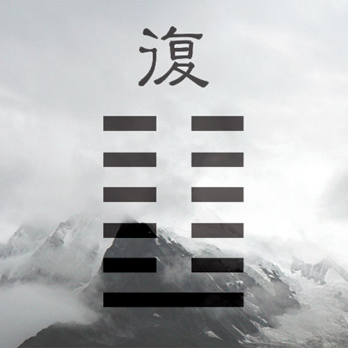 The Chinese concept of yin and yang represents balance and harmony in life: the yin qualities of cold & darkness peak on the shortest day of the year, but also mark a turning point for the warming light of yang returning.This is symbolised by the I Ching hexagram fù 復 which means 'returning' (of the longer days, of the light, of warmth).