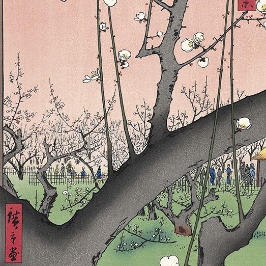 hiroshige ume blossom.jpg
