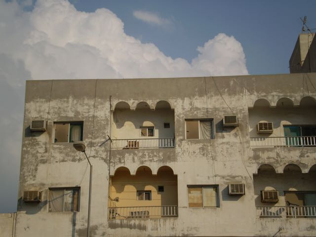 doha building