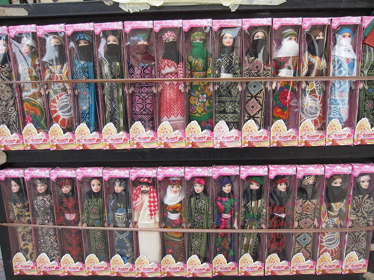 madaba jordan dolls