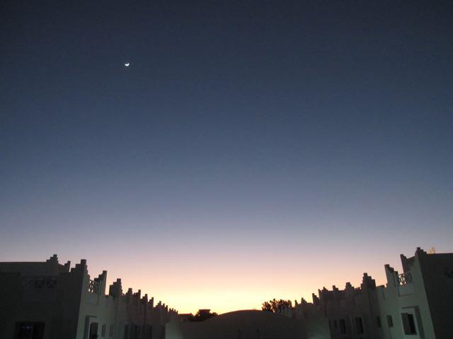 Ma'asalaam to Doha