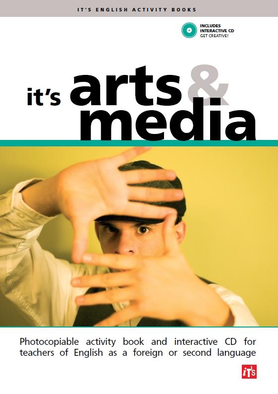 its-arts-media-cover.jpg