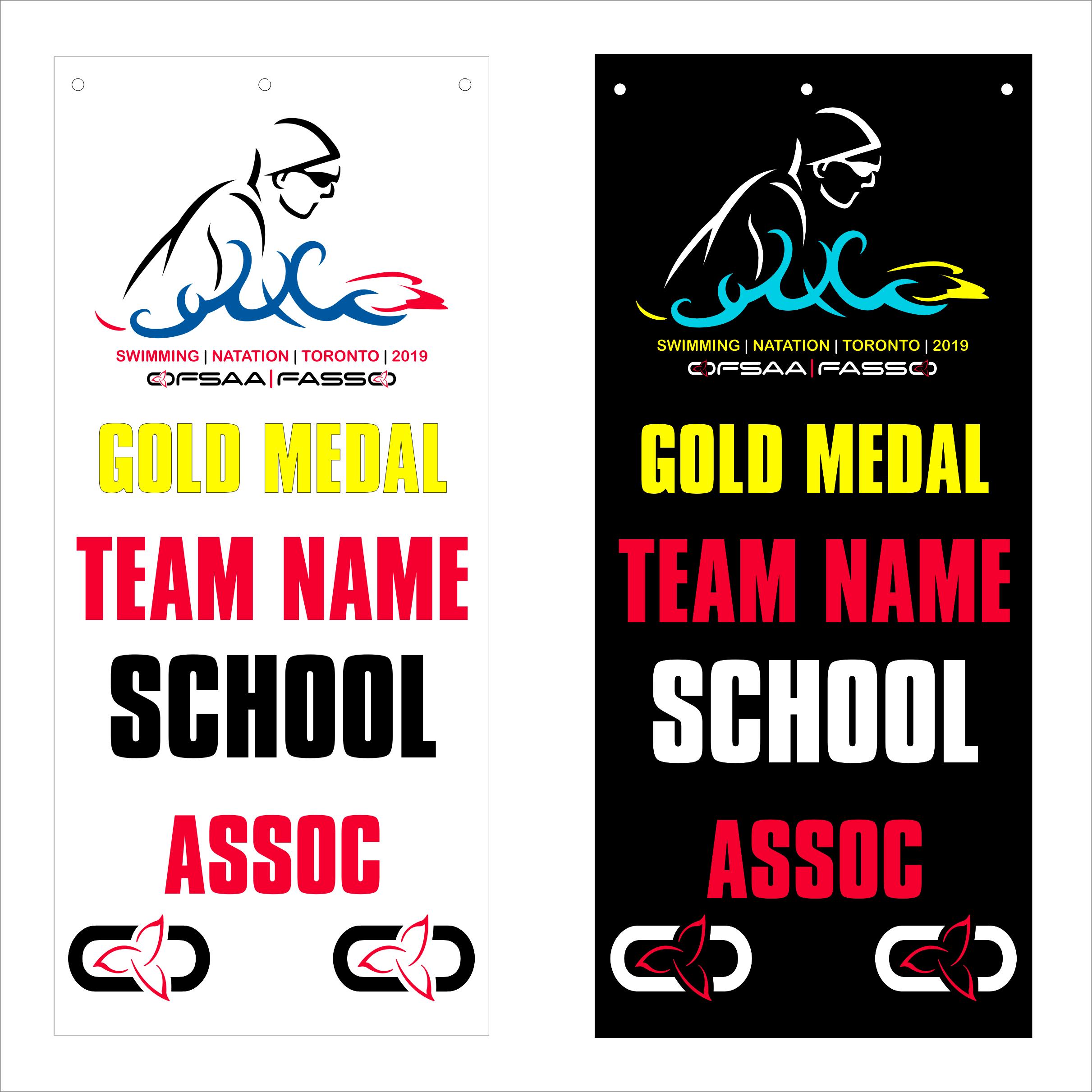 2019 Swim banner small.jpg
