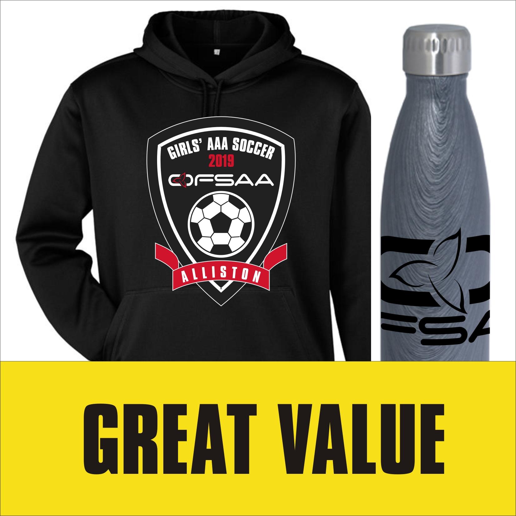 2019 Girls AAA Soccer bottle bundle.jpg