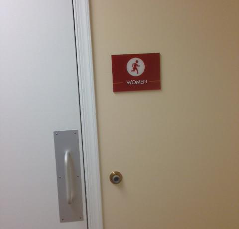 Stonecreek_restroomSign.jpg