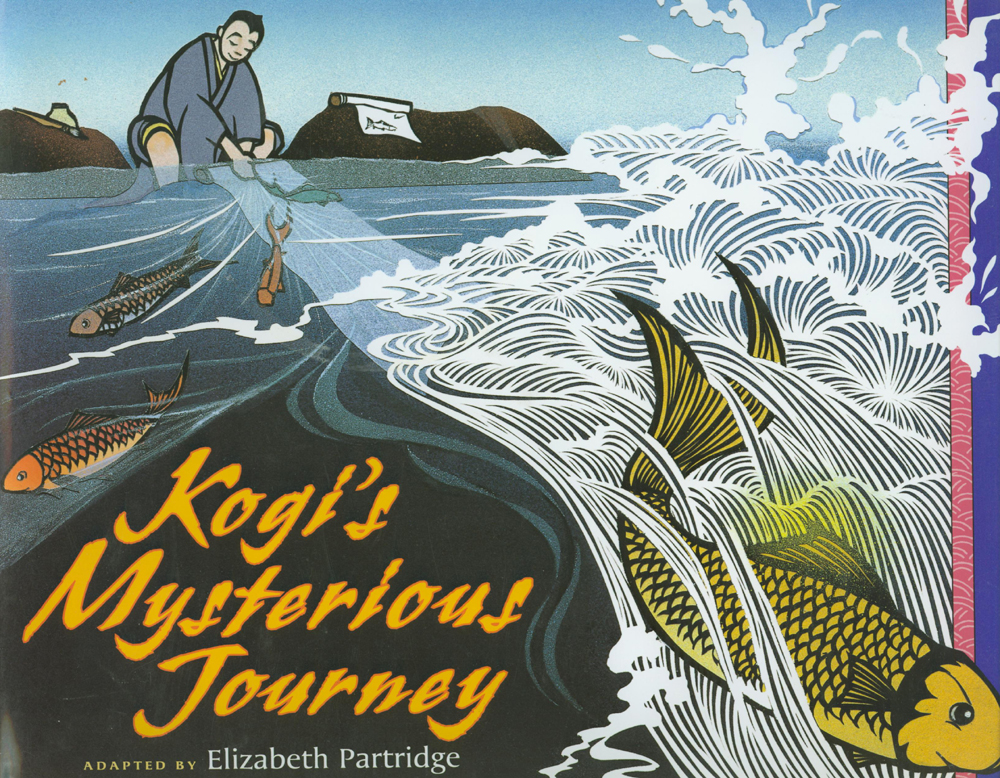 Kogi's Mysterious Journey - Kogi longs to capture the spirit of nature in his art. He draws majestic mountains, trees, waterfalls, and Lake Biwa's glimmering fish, but his paintings are always lifeless and dull-until one supernatural morning when he wades into the cool, deep, shimmering water and becomes a golden fish. There he learns firsthand the freedom within the silence that pulsates in all of life.When hunger drives him to risk the fisherman's baited hook, another miraculous transformation forces Kogi back to his life as a painter, but a painter now forever changed. Elizabeth Partridge's elegant prose and Aki Sogabe's cut-paper illustrations bring clean lines and lush color to this mysterious tale of discovery.Illustrated by Aki SogabiDutton's Children's Books 2003 (Out of Print)