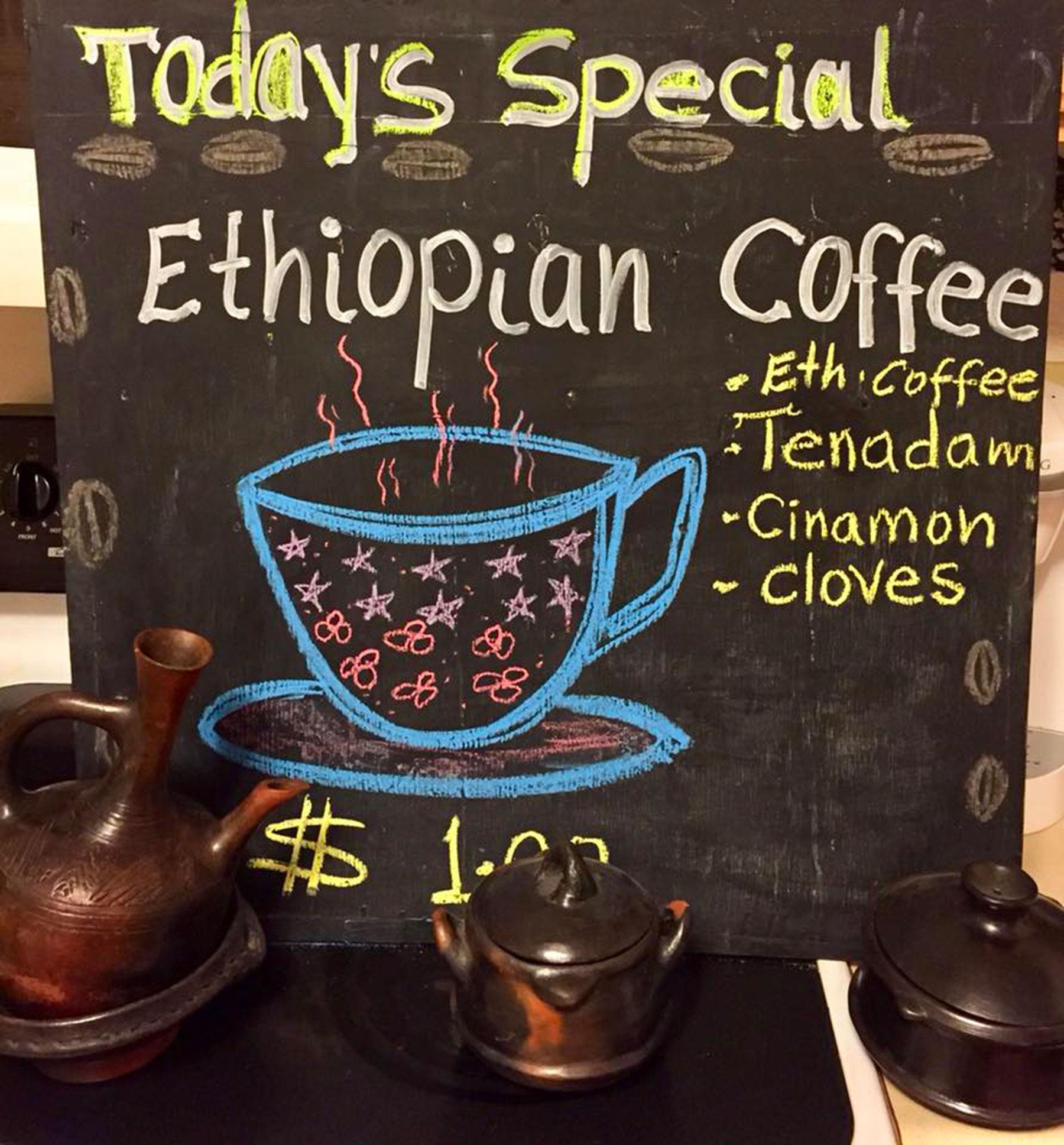 Spiced Ethiopian coffee.