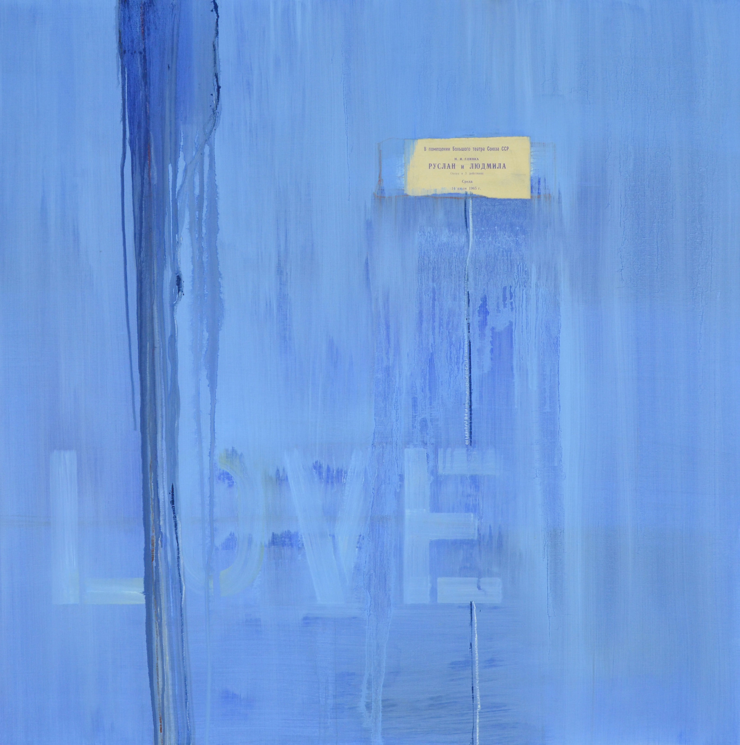 Love 2015. Oil, chalk and collage on panel, 29 x 29 inches  Jennifer Davey all rights reserved