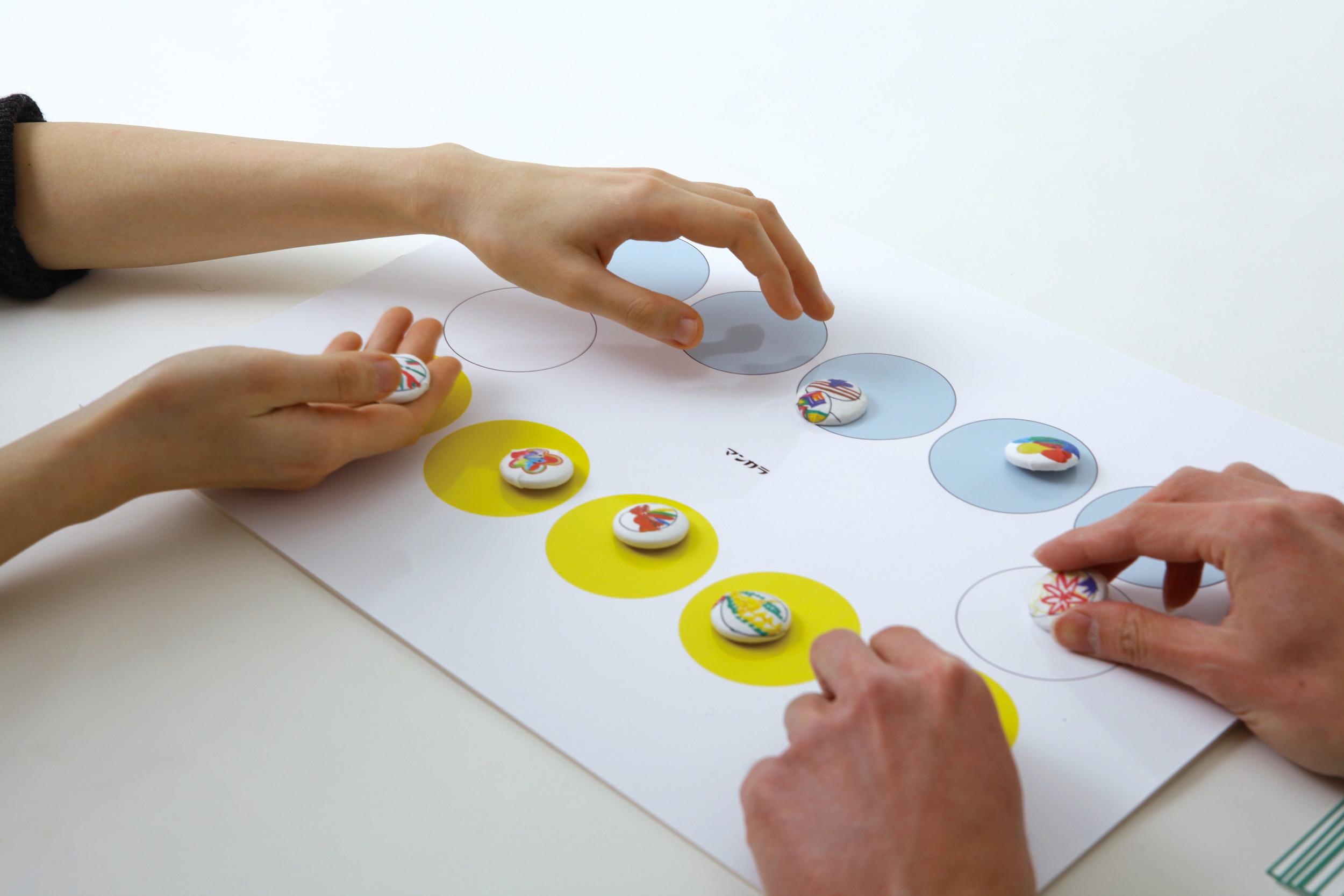 """""""Board Game"""" Design: Mari Kawakami"""