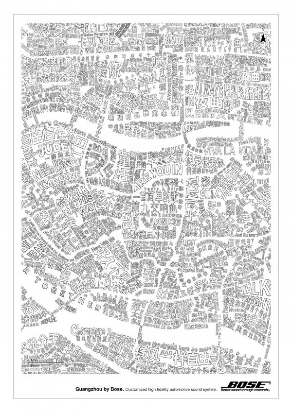 bose-guangzhou-map-small-47734.jpg