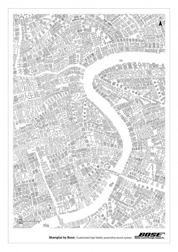 bose-shanghai-map-small-47413.jpg