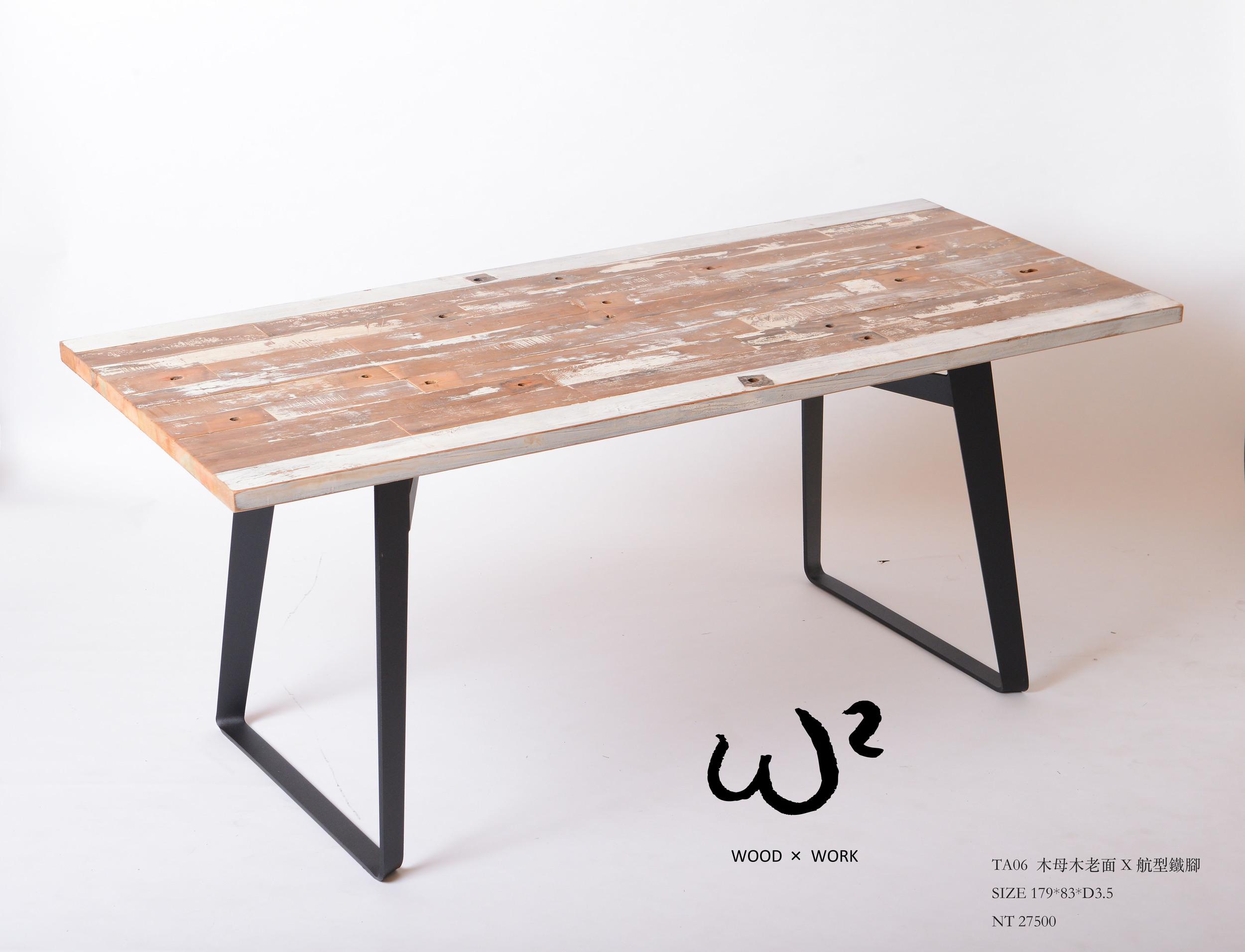F-08 BOAT dining table 栂木  Size:L150~300xW80~90xH75cm  NT 26,000起 (未稅,運費另計)