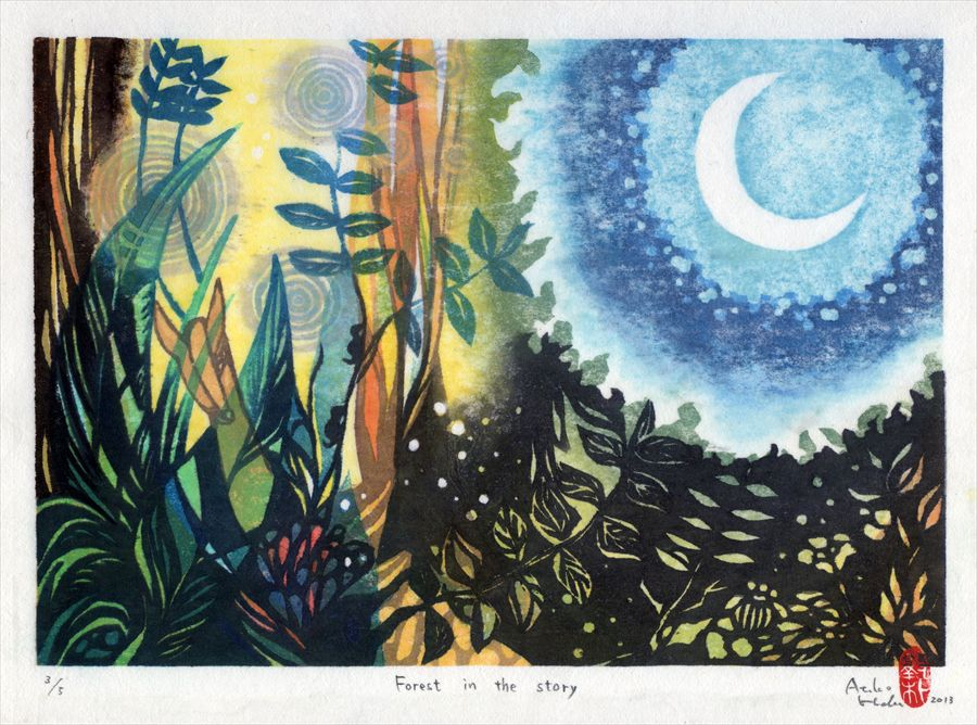 Forest in the story , 2013 [private collection NY, NY] Hand Colored Watercolor Wood Cut, ed. of 5 8 x 12 in. (mounted)