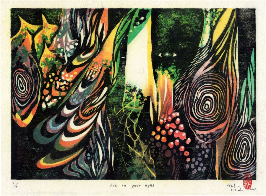 Live in your eyes , 2013 [private collection Washington DC] Hand Colored Watercolor Wood Cut, ed. of 5 8 x 12 in. (mounted)