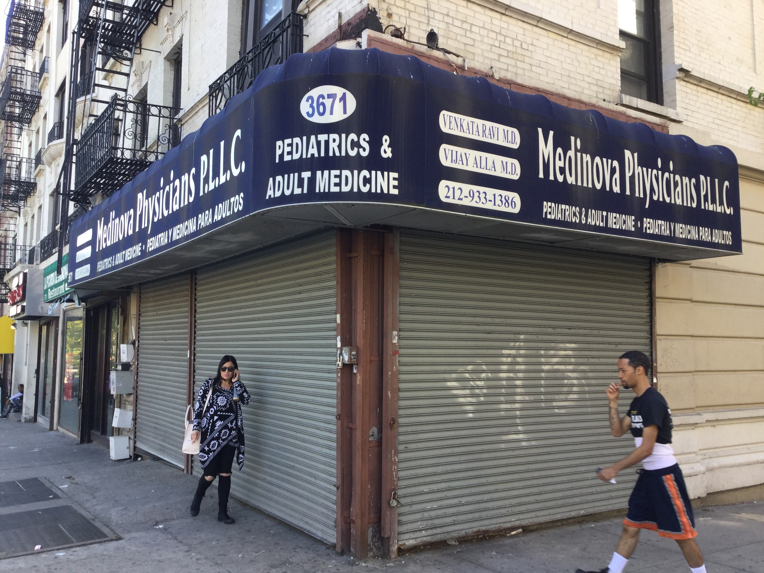 broadway and 152nd (SW) 2/2