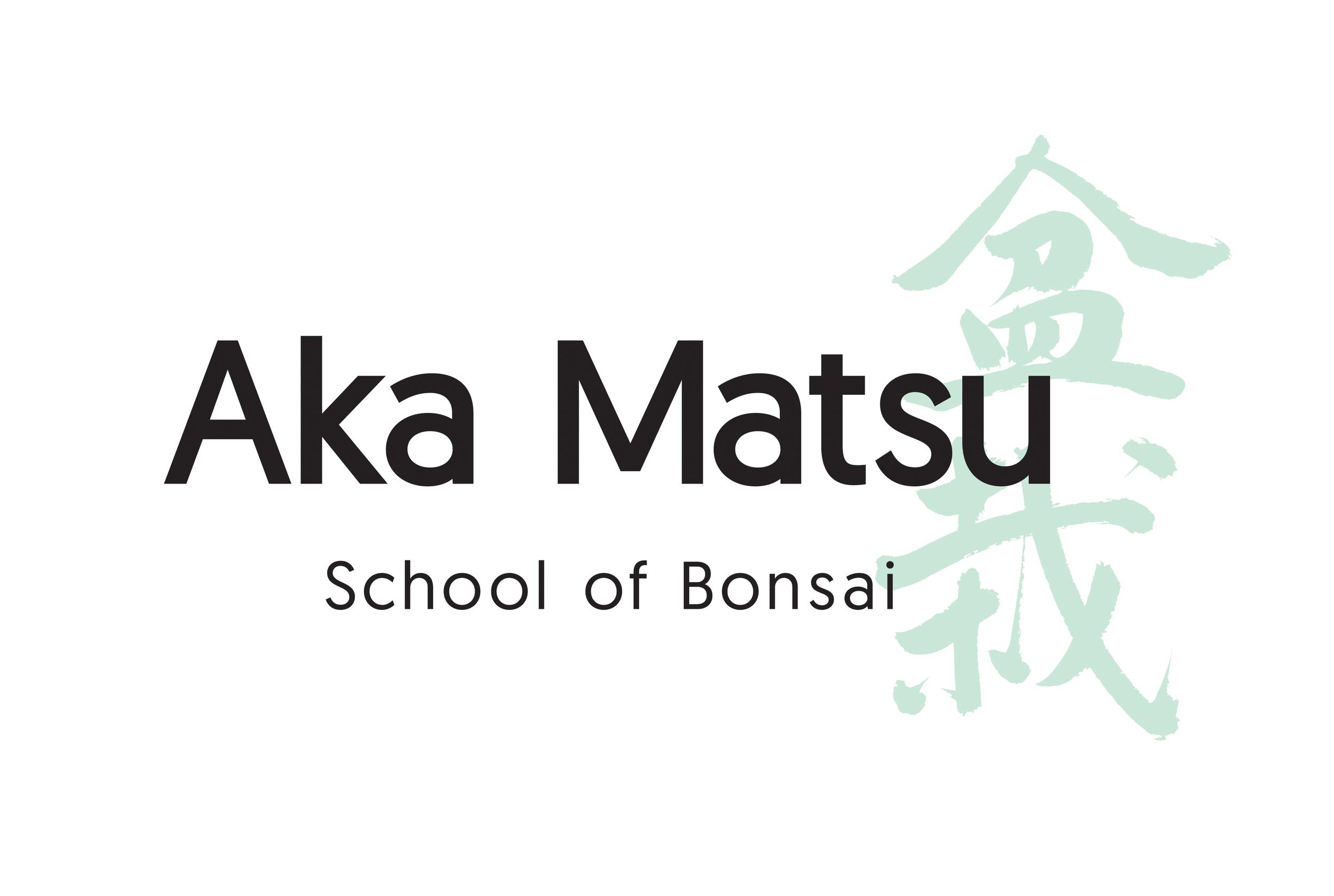AkaMatsuBrand.jpg