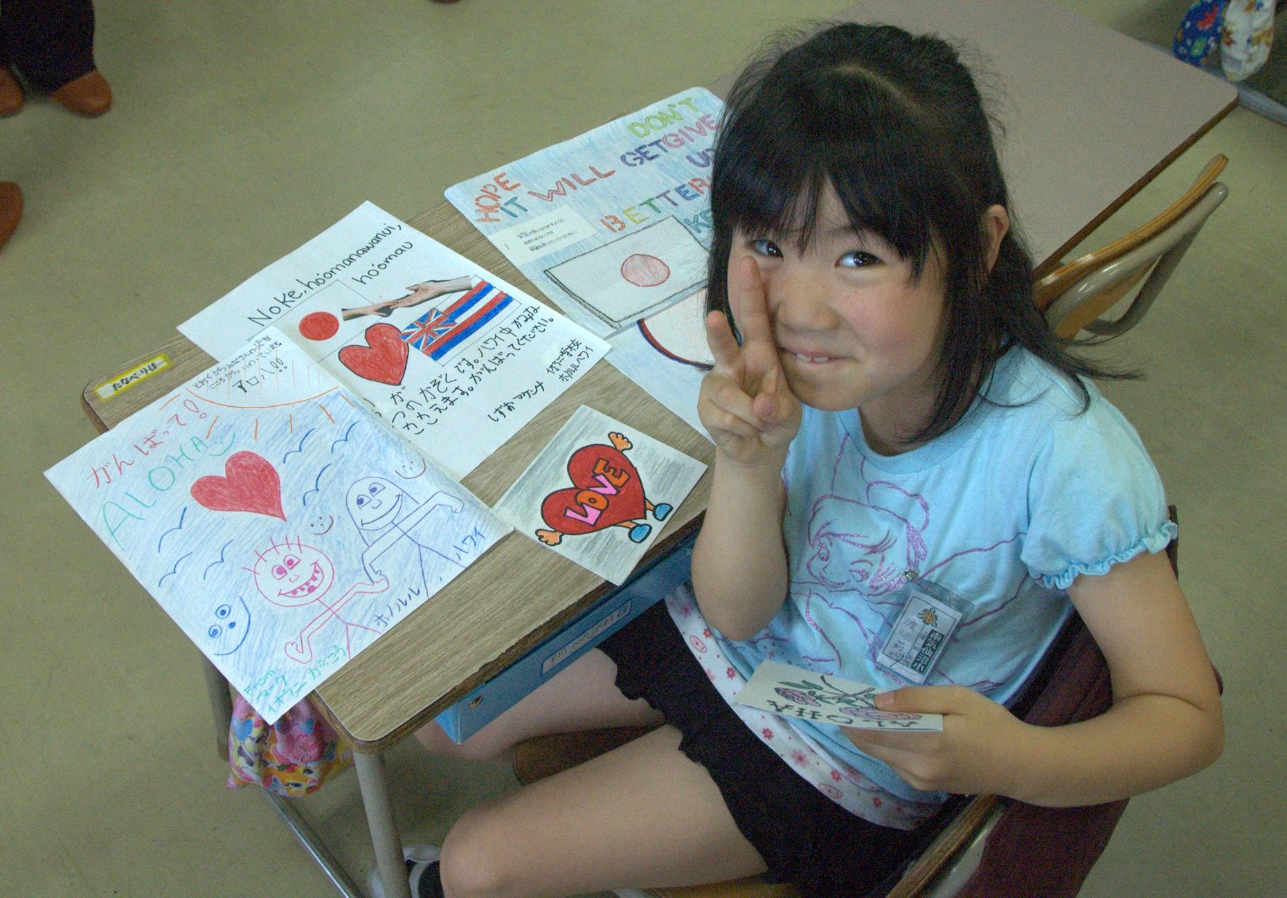 South Kessanuma School