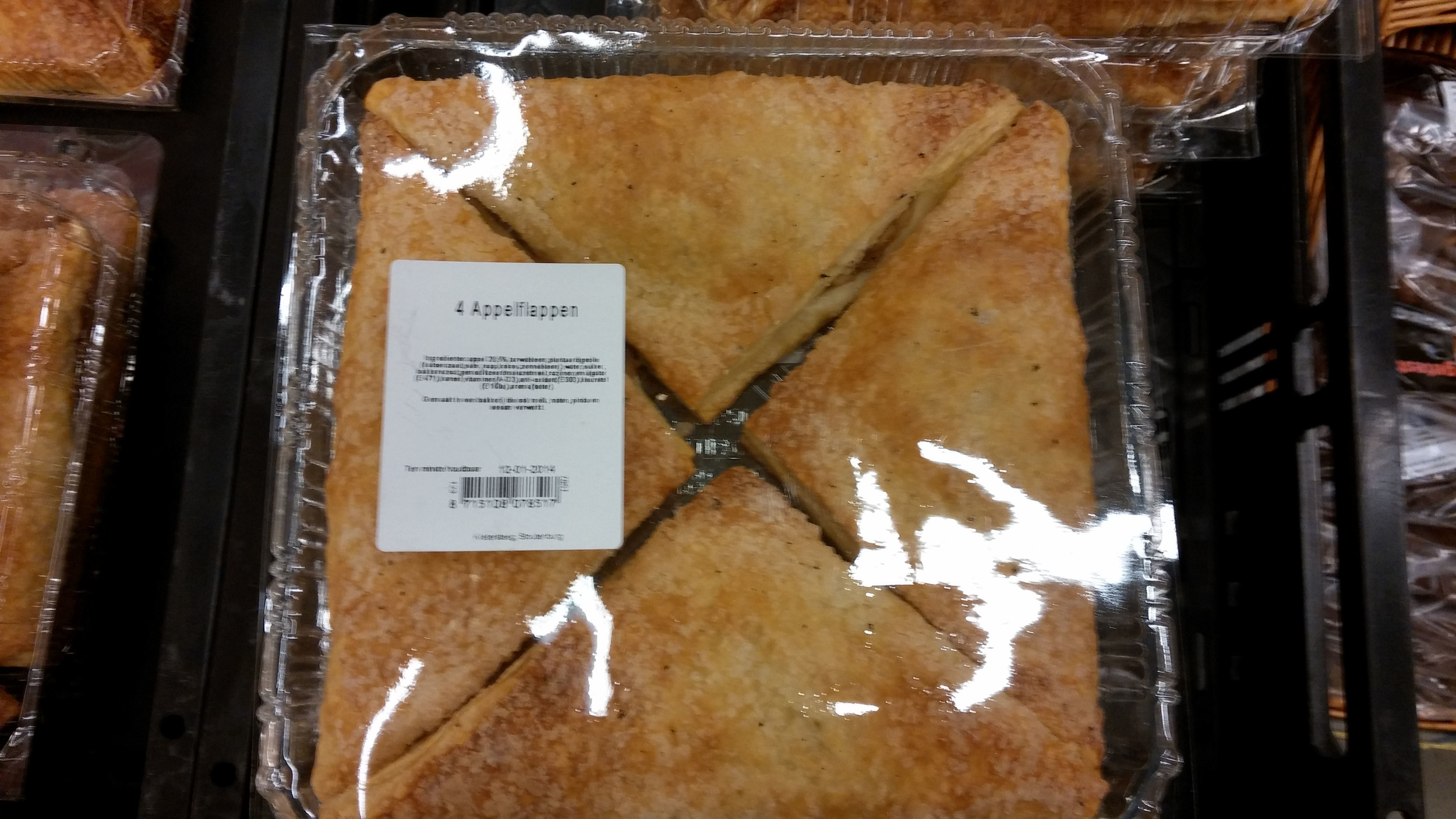 Appelflappen! (translation: what I'm going to call apple turnovers from now on)