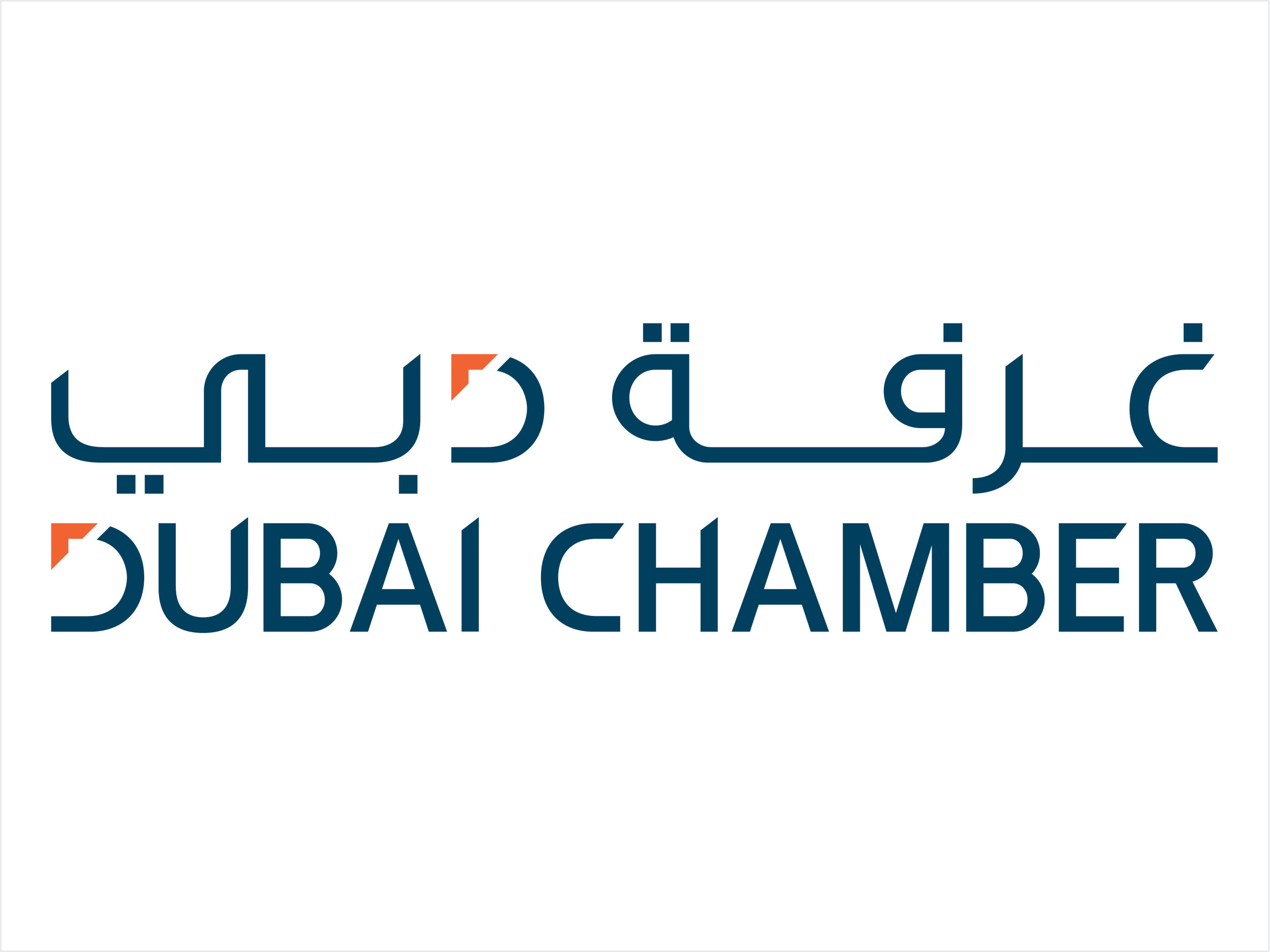 Dubai-Chamber-of-Commerce-and-Industry.jpg