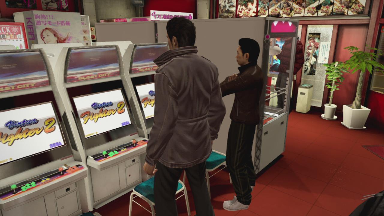 Mini-Game_15_1446081726.png