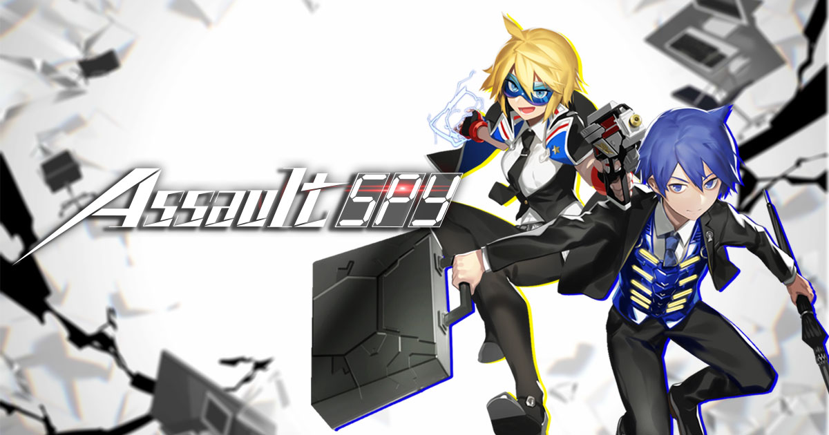 AssaultSpyArticle.jpg
