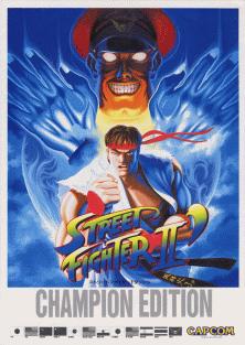 Street_Fighter_II_Dash_(flyer).png