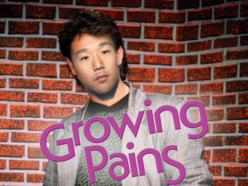 growing-pains.png