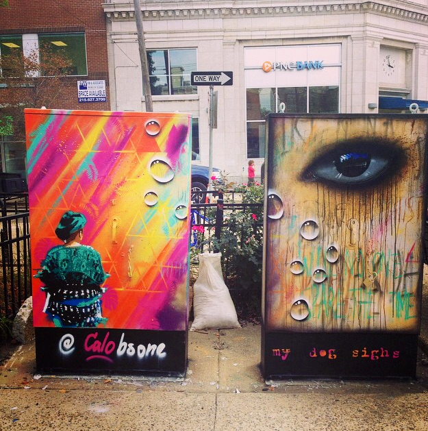 Boxes at 5th & Bainbridge by Calo and My Dog Sighs