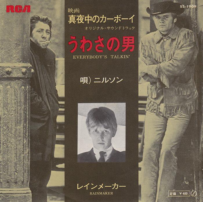 Japanese pressing of Everybody's Talkin' / Rainmaker