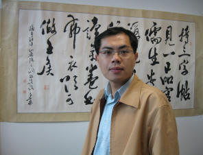 余虹博士     新加坡國立大學東亞研究所
