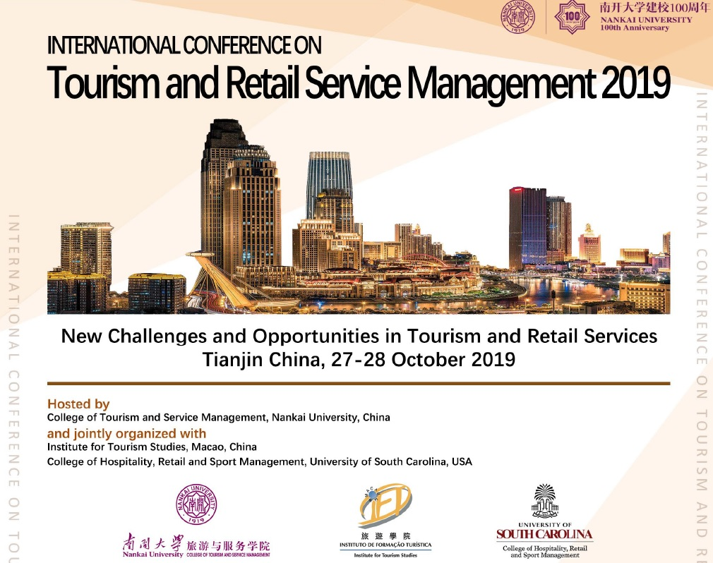 TRMC2019 Conference (27-28 Oct 2019, Tianjin China) — IFT Tourism