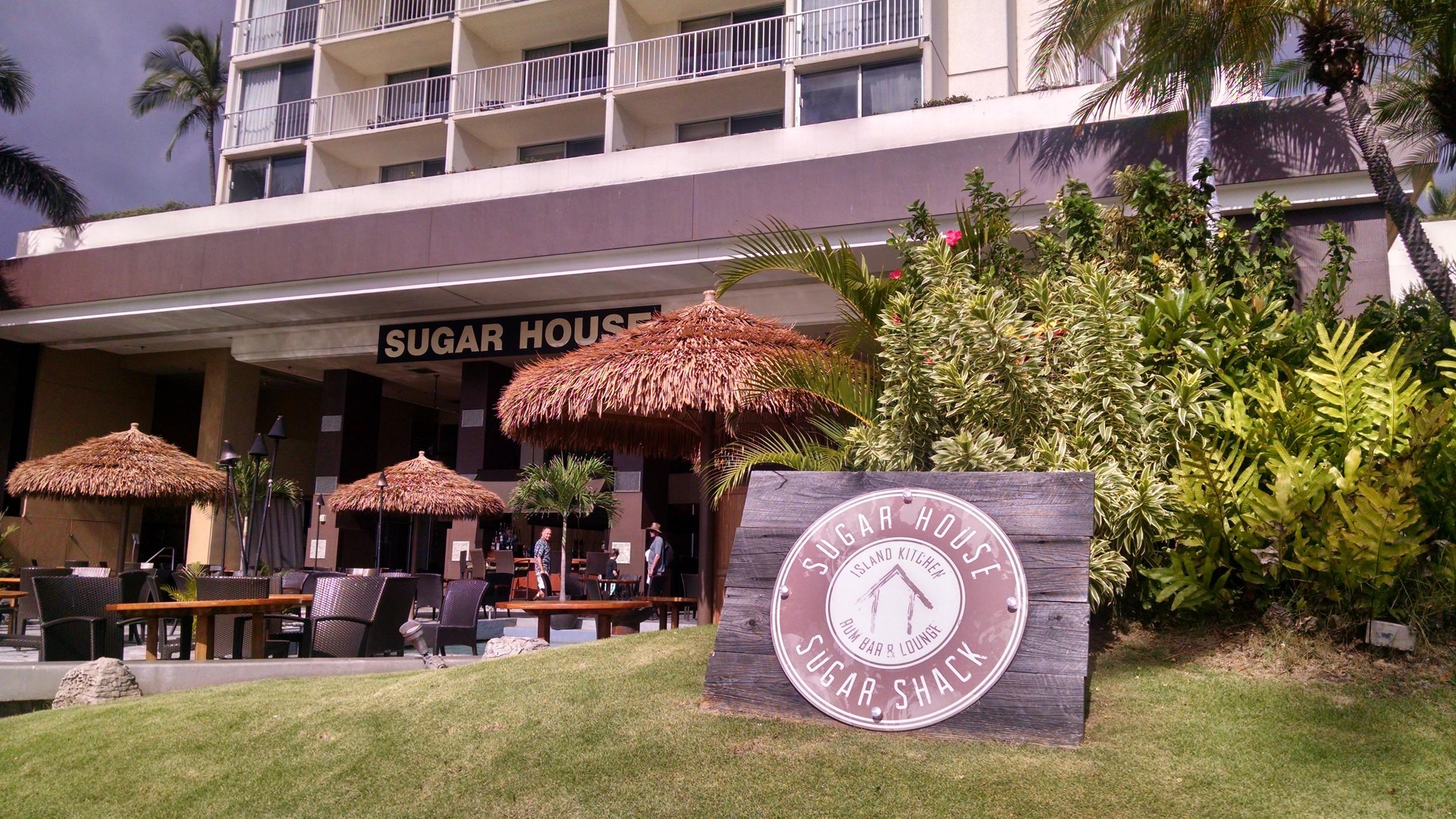 Sugar House, Maui, Hawaii