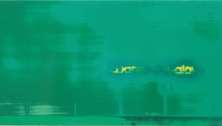 """Dania in Yellow 1 (detail) / acrylic on baltic birch / 8.5"""" x 30.5"""" / 2004"""