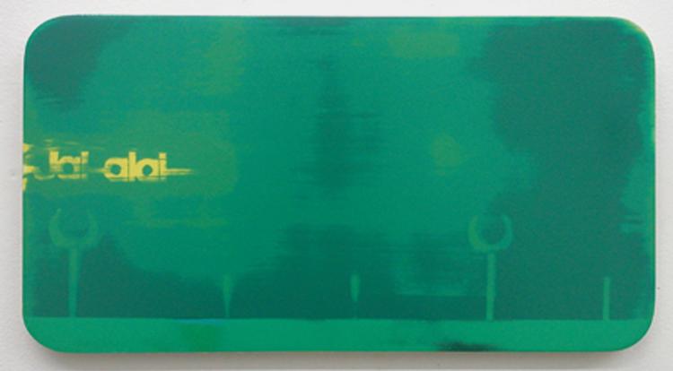 """Dania in Yellow 2 / acrylic on baltic birch / 8.5"""" x 15"""" / 2004"""
