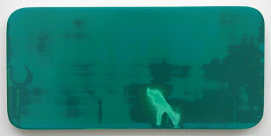"Highlights from Dania 3 / acrylic on baltic birch / 7"" x 15"" / 2004"