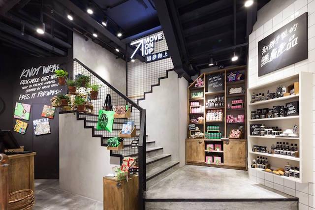 Lush Spa in Hong Kong    Worldwide Cosmetics Store Brand