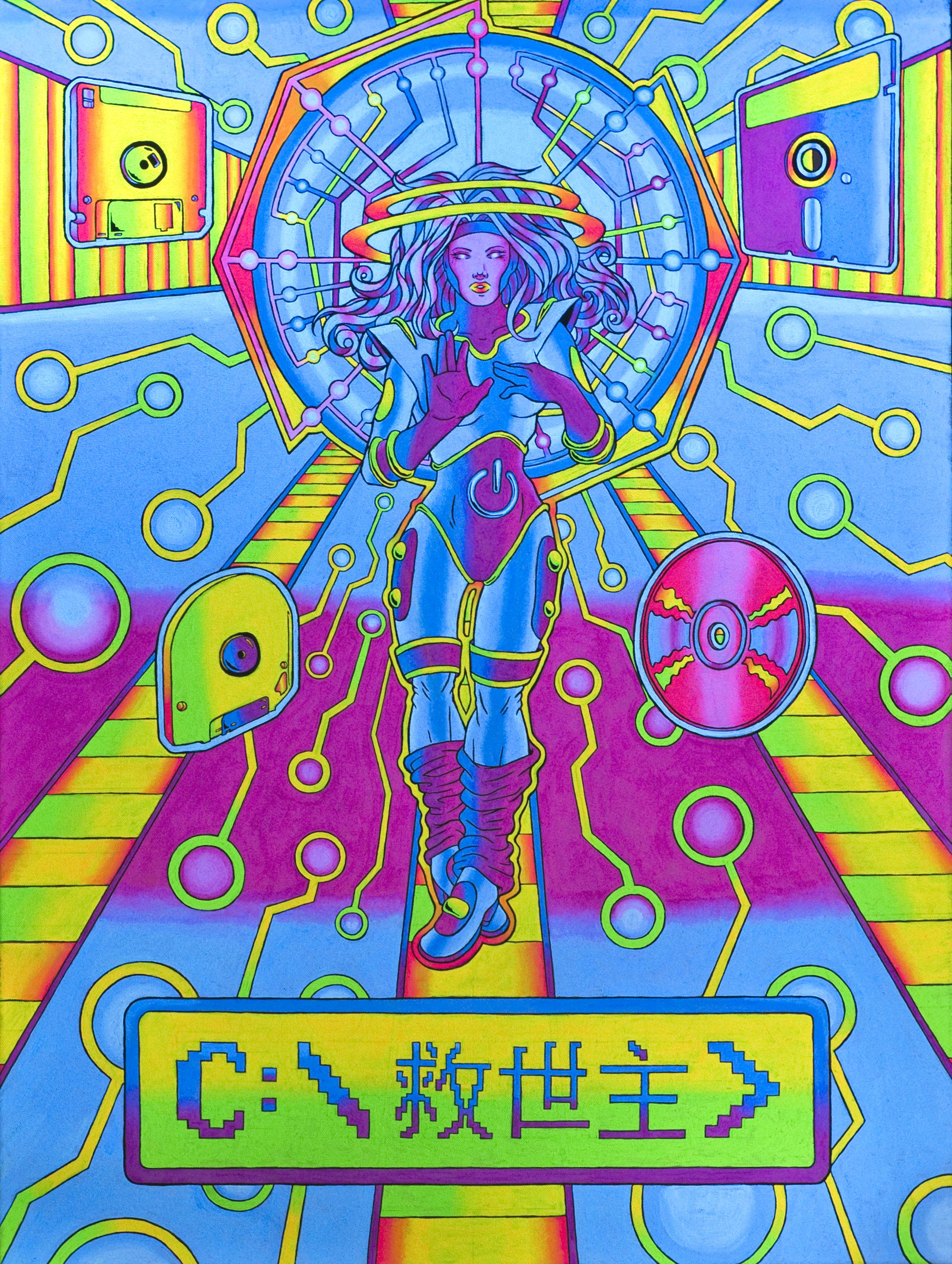 "digital_MESSIAH  - 30"" x 40"" -fluorescent acrylic on canvas w/ blacklight"