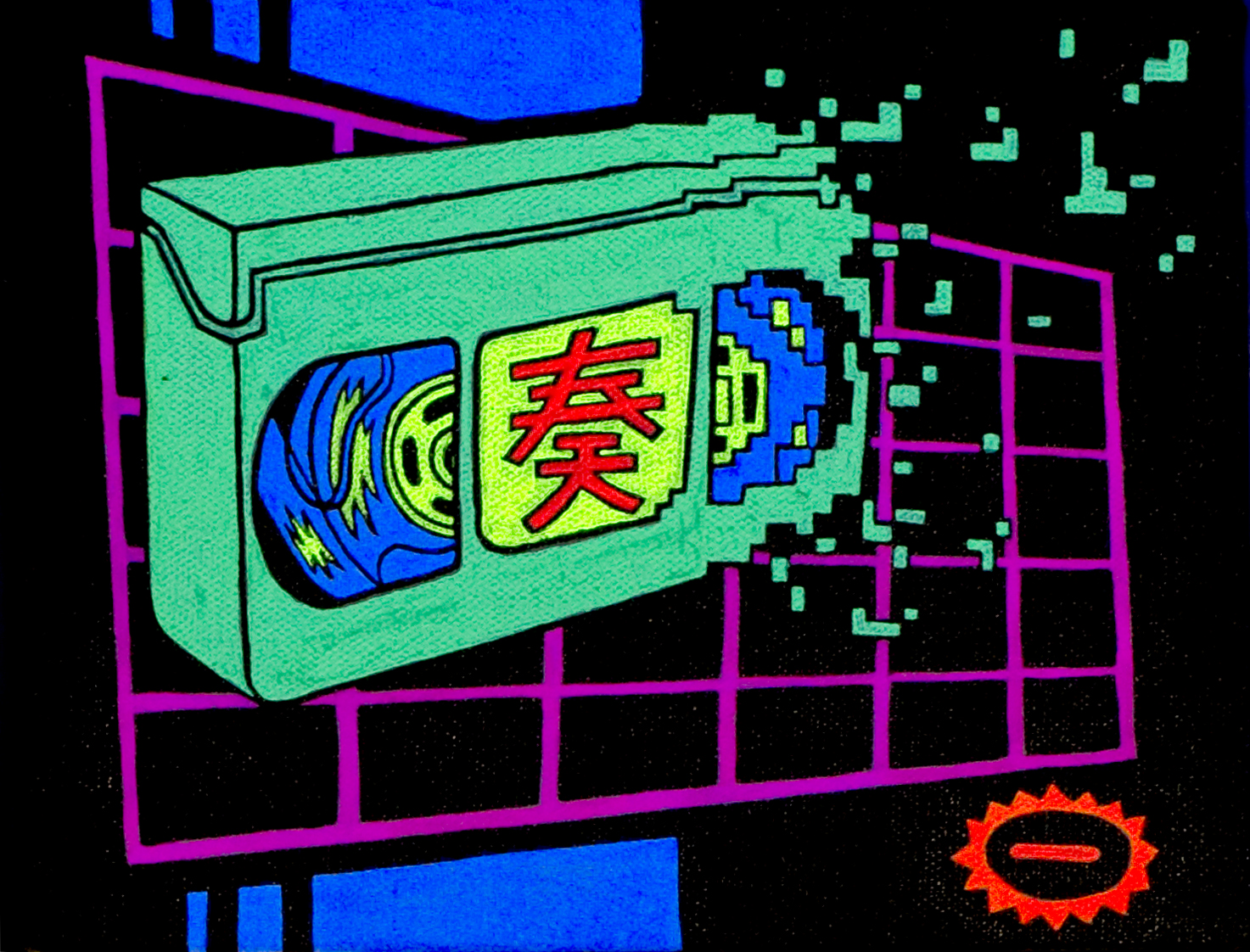 "neon_VHS  5""x 6"" - fluorescent acrylic on canvas w/ blacklight"