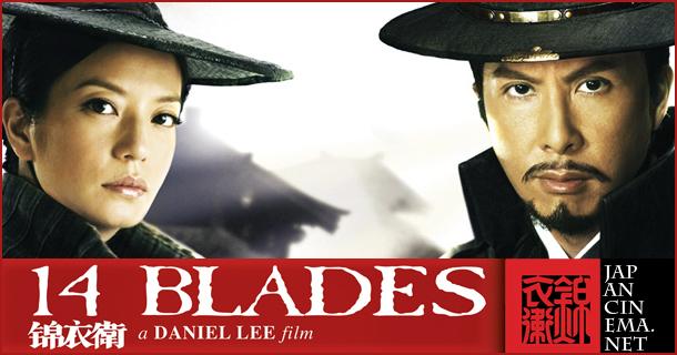 14-blades.jpg