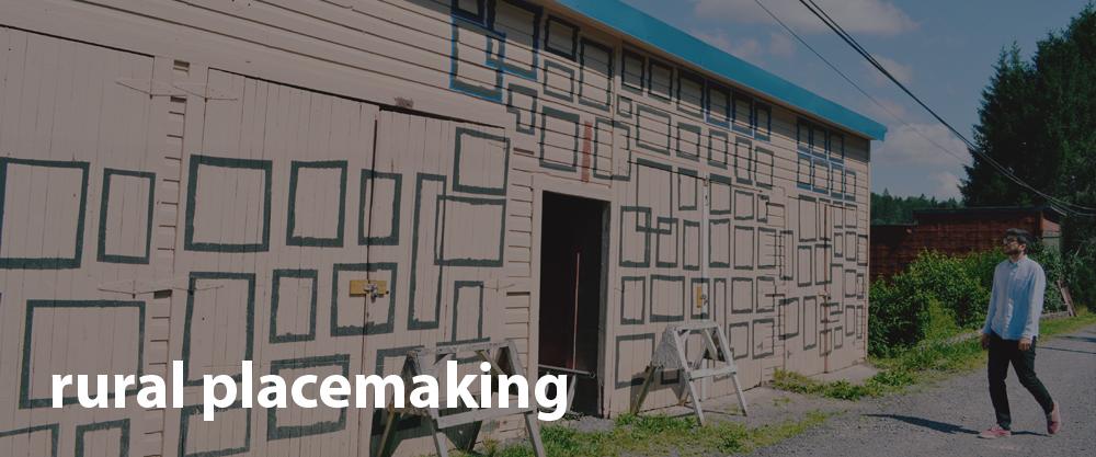 Banner Image_Rural Placemaking.jpg