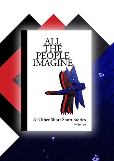 All the people imagine poster.jpg