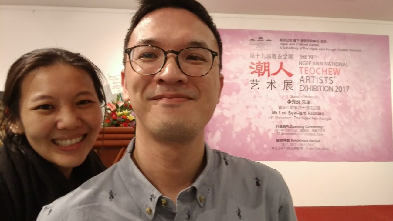 My husband also Teochew.
