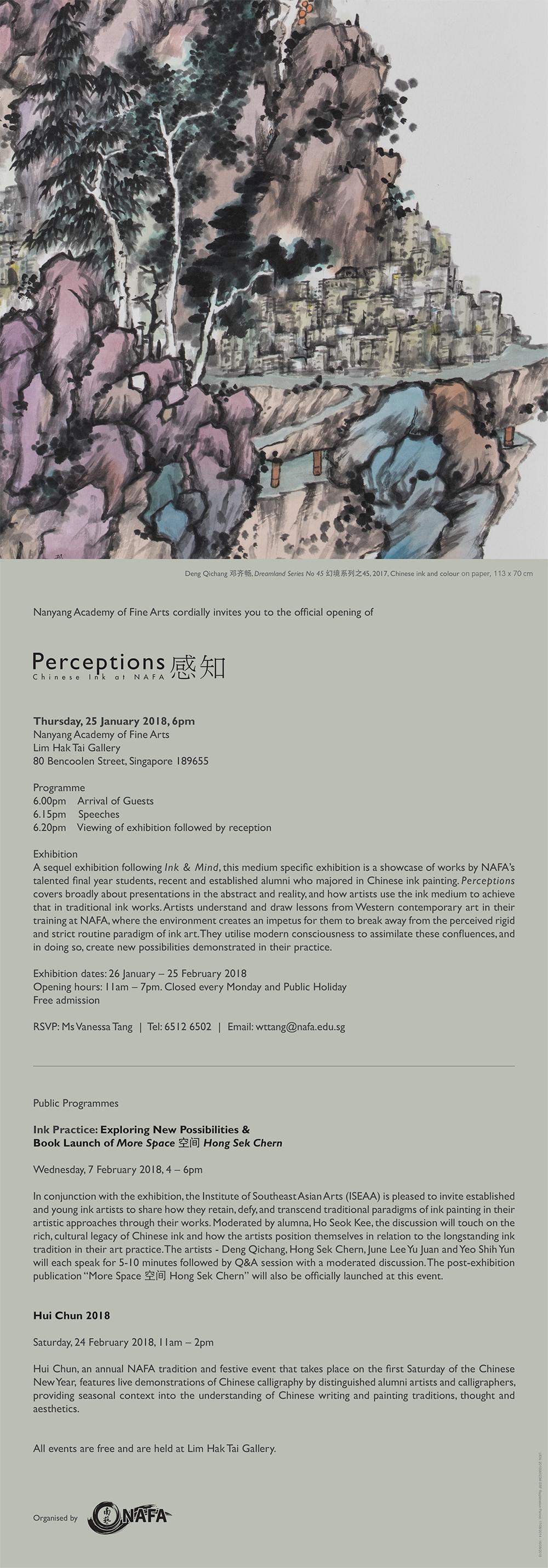 Perceptions invitation.png
