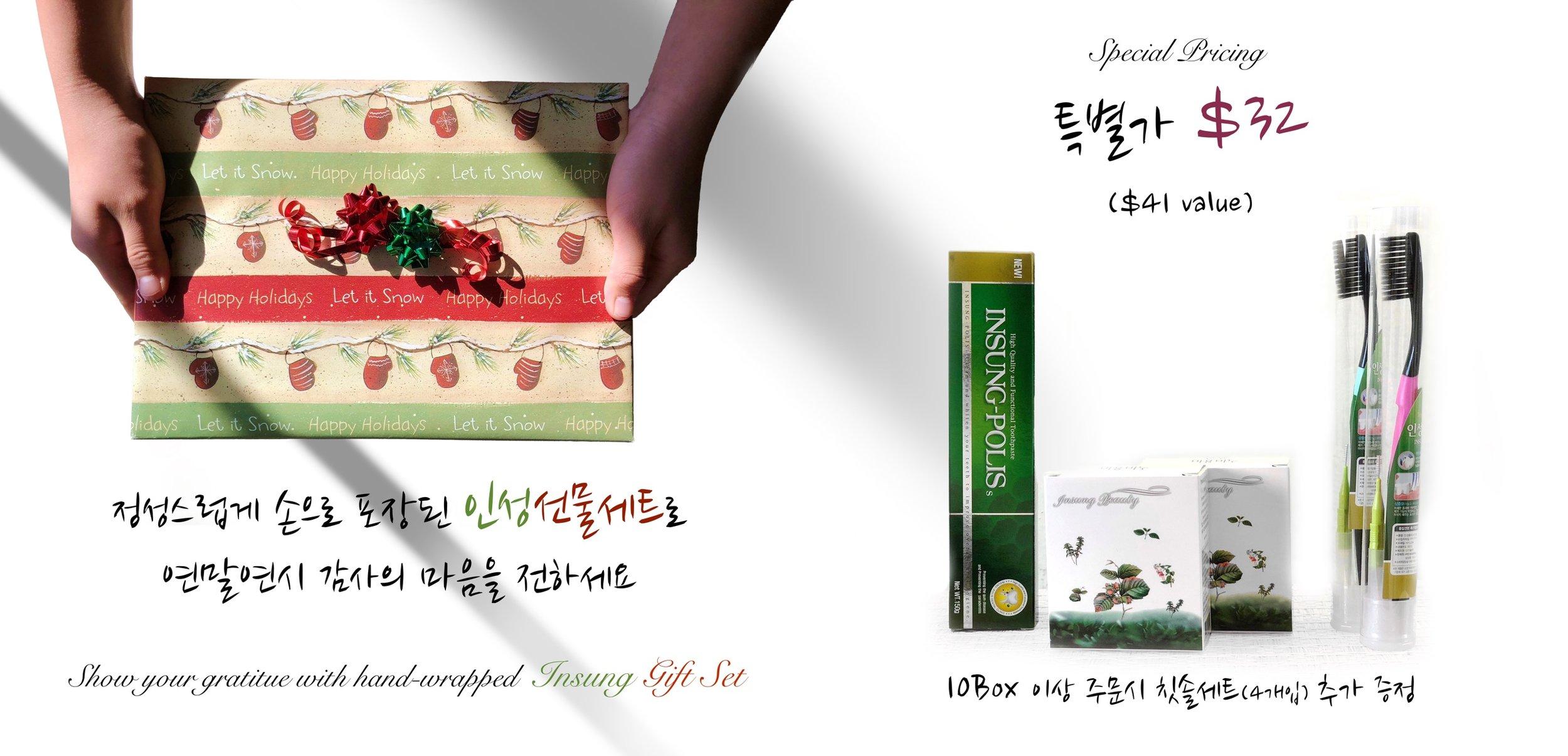 IMG_1310_giftPosterKoL.jpg