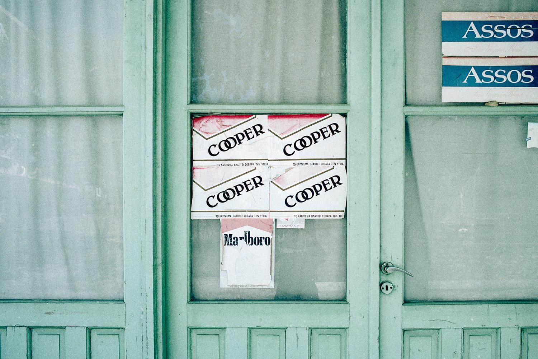 ©Antigoni Papantoni, (Re) Decompose, 2016-1.jpg