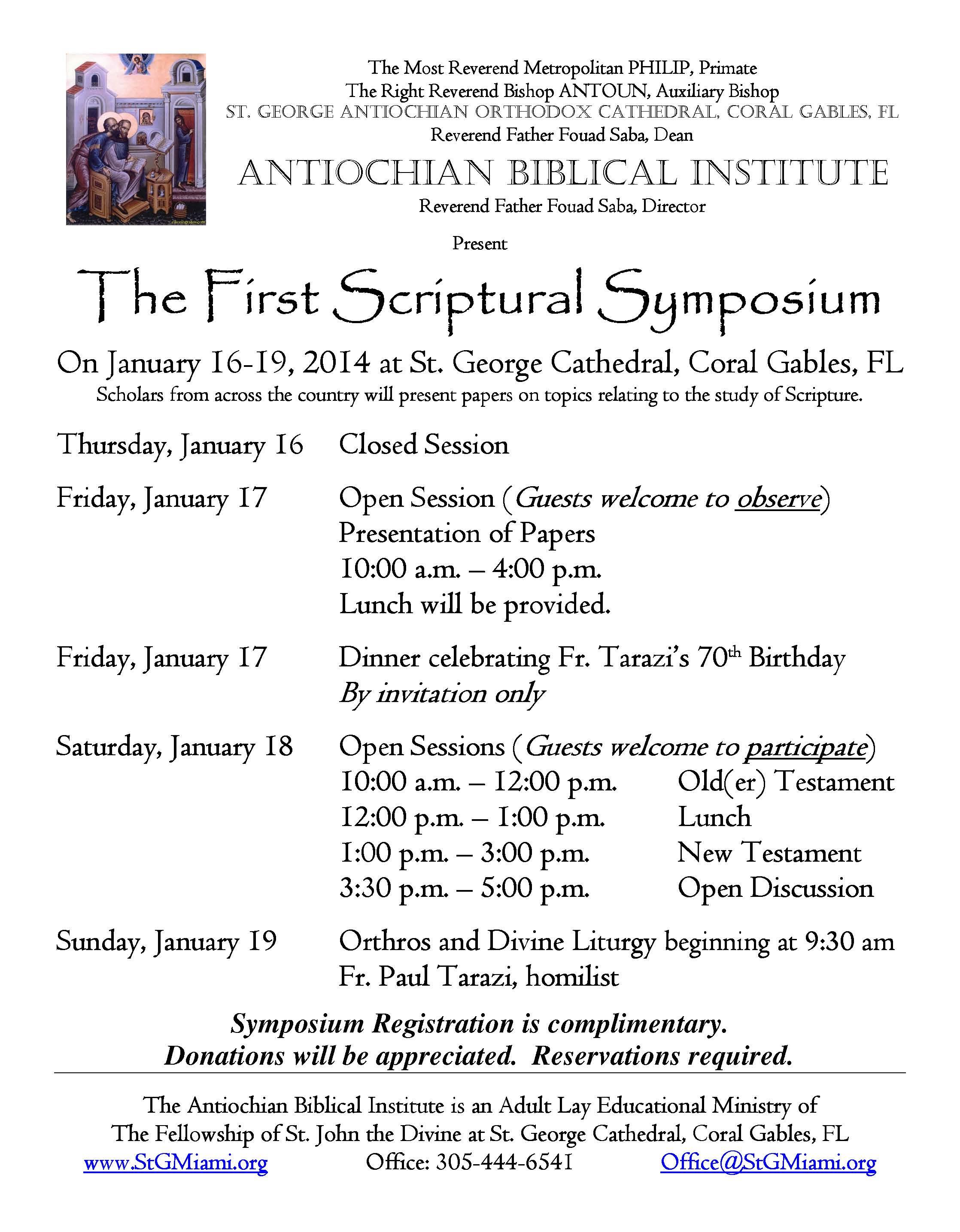 2014 Scriptural Symposium