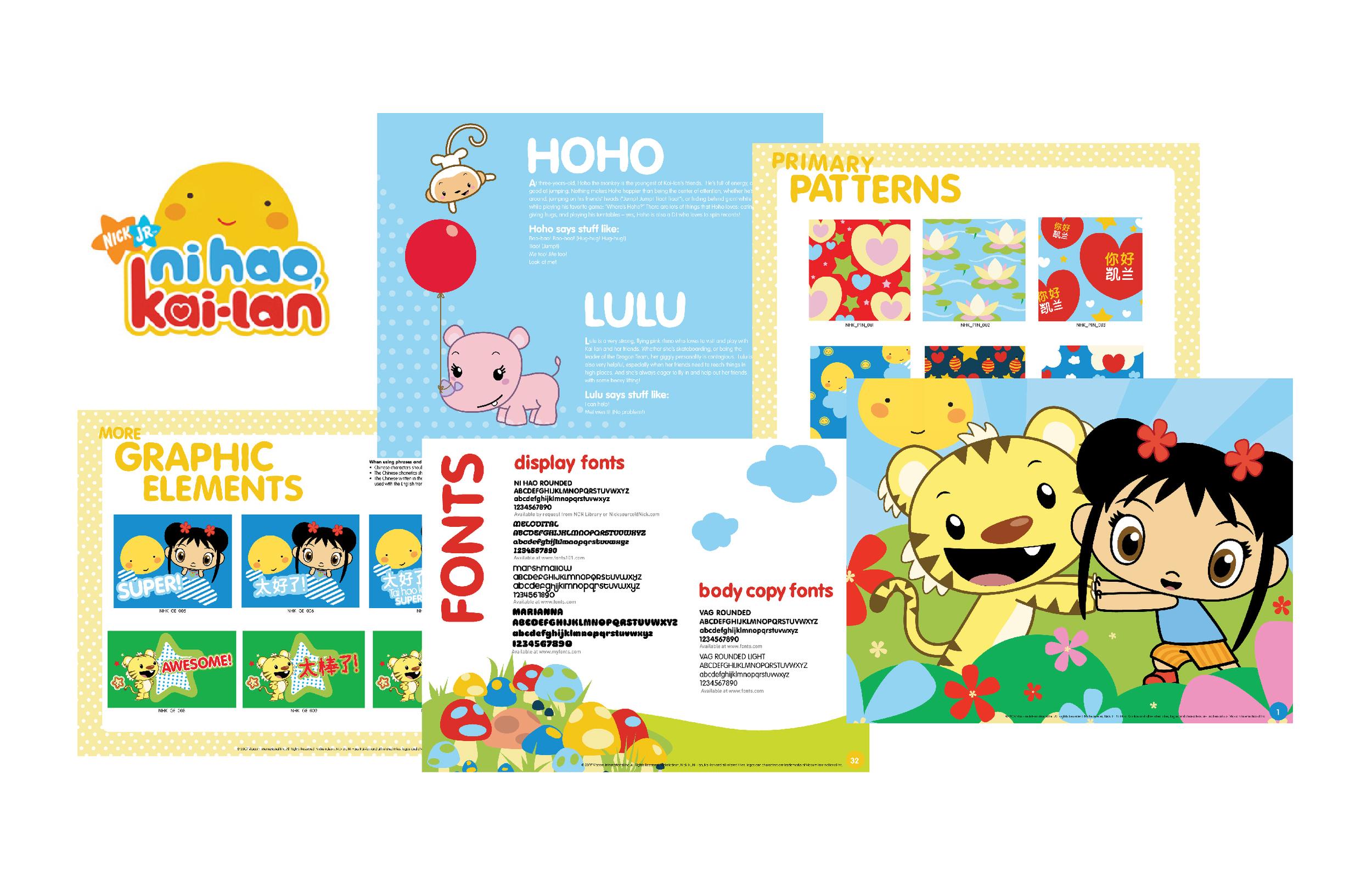 Ni Hao Kai-lan Style Guide  :  logo design & art direction of guide  :  Designer-Nicole Killian