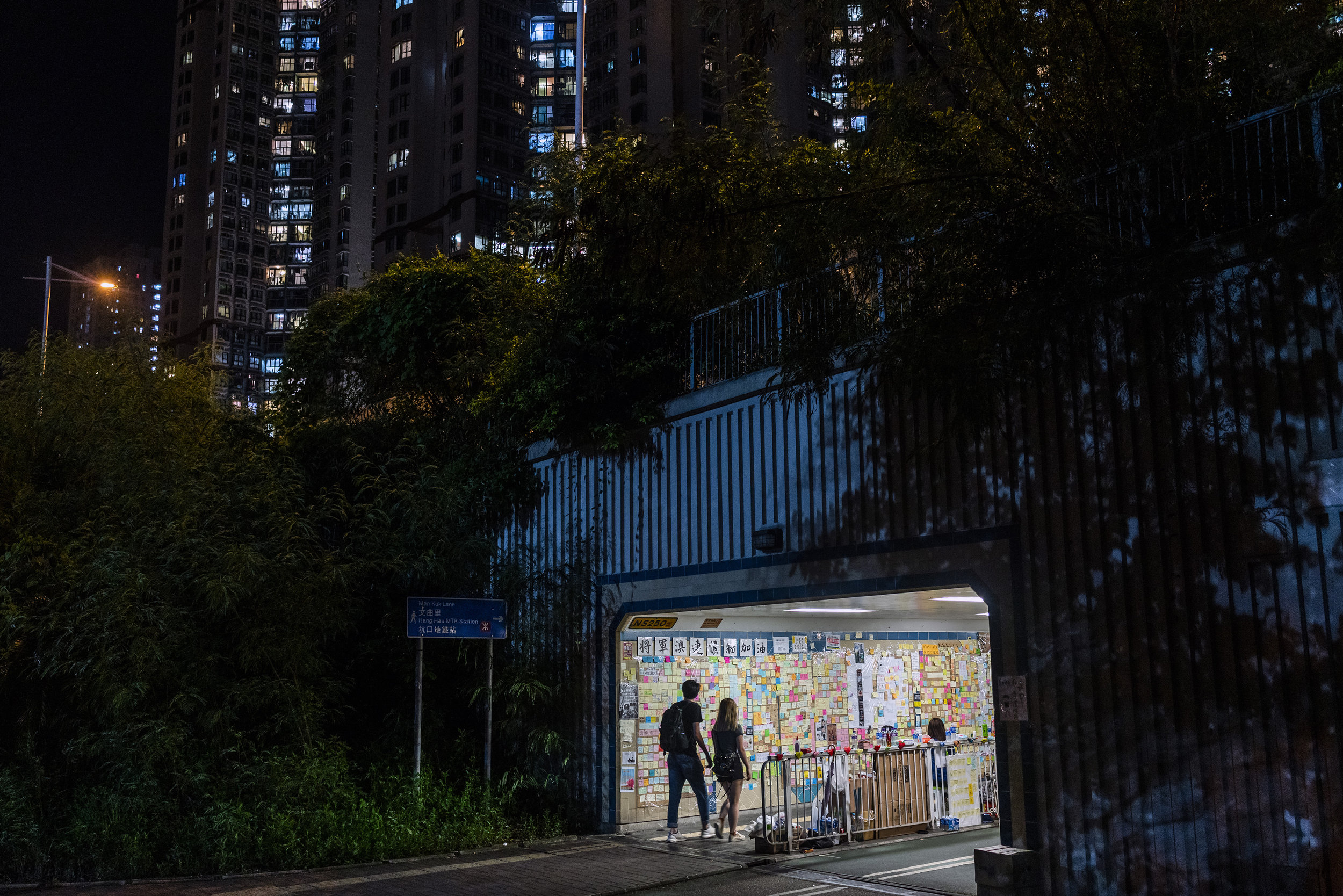 Hang Hau, Hong Kong 香港.坑口