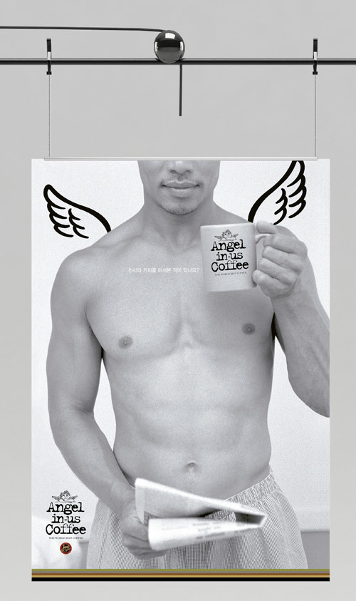 Angel-in-us Coffee Poster