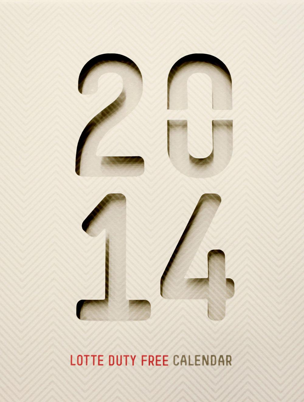 Lotte Duty Free 2014 Calendar